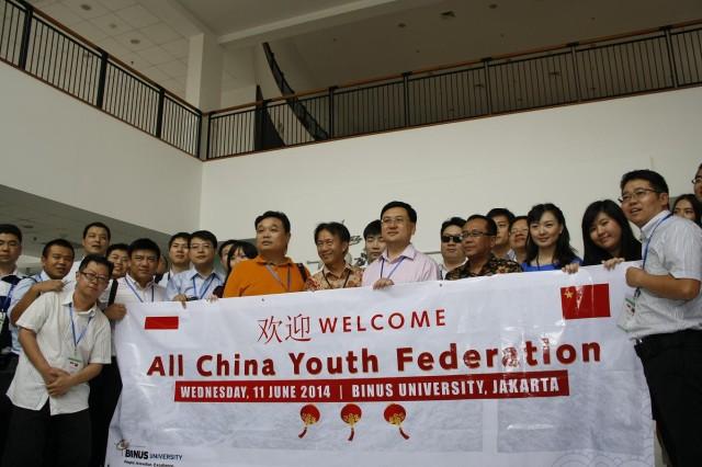 中国代表团合影照(图三)