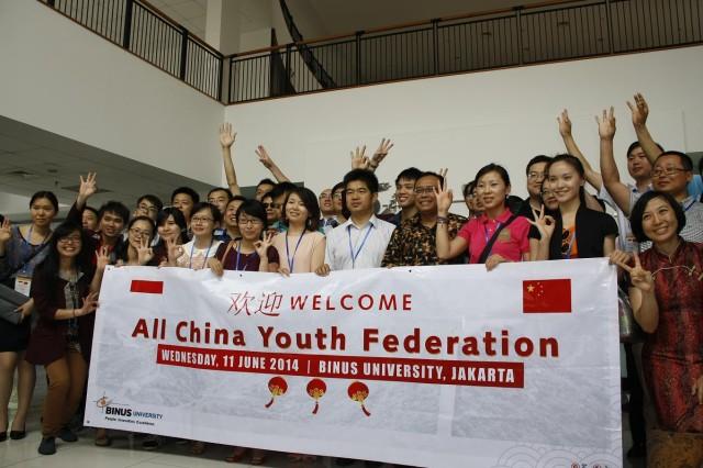 中国代表团合影照(图二)