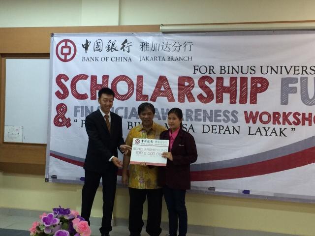 Ningsih获得中国银行奖学金