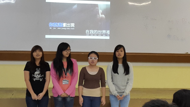 第四组:Maefina, Kelly, Margaret 和 Melisa 唱 《在我的歌声里》