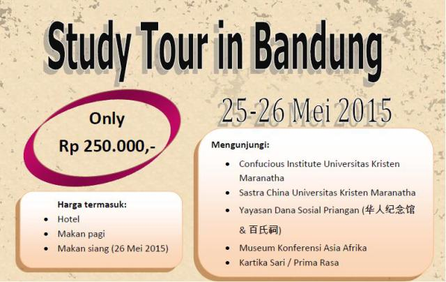 Brosur Study Tour Bandung