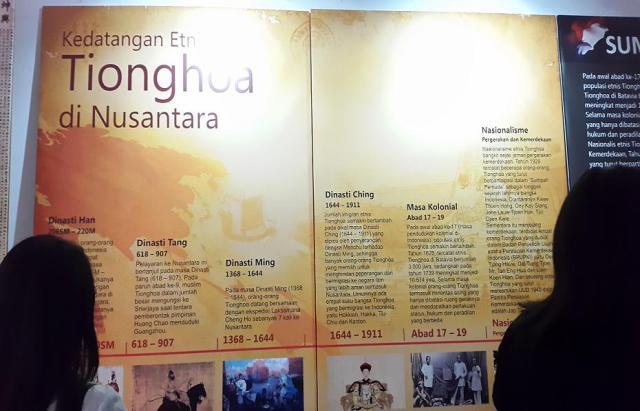 Kedatangan Etnis Tionghoa di Indonesia