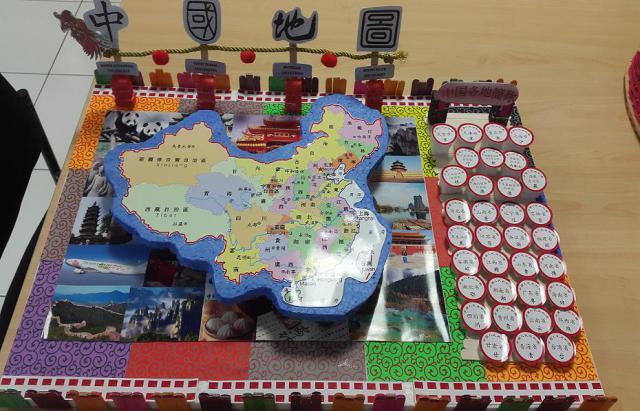 Map Tiongkok 1