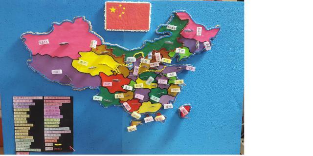 Map Tiongkok 2