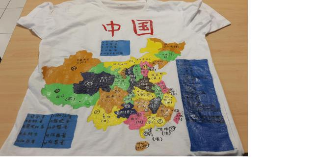 Map Tiongkok 3