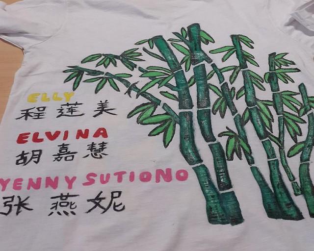 Baju Tiongkok 2
