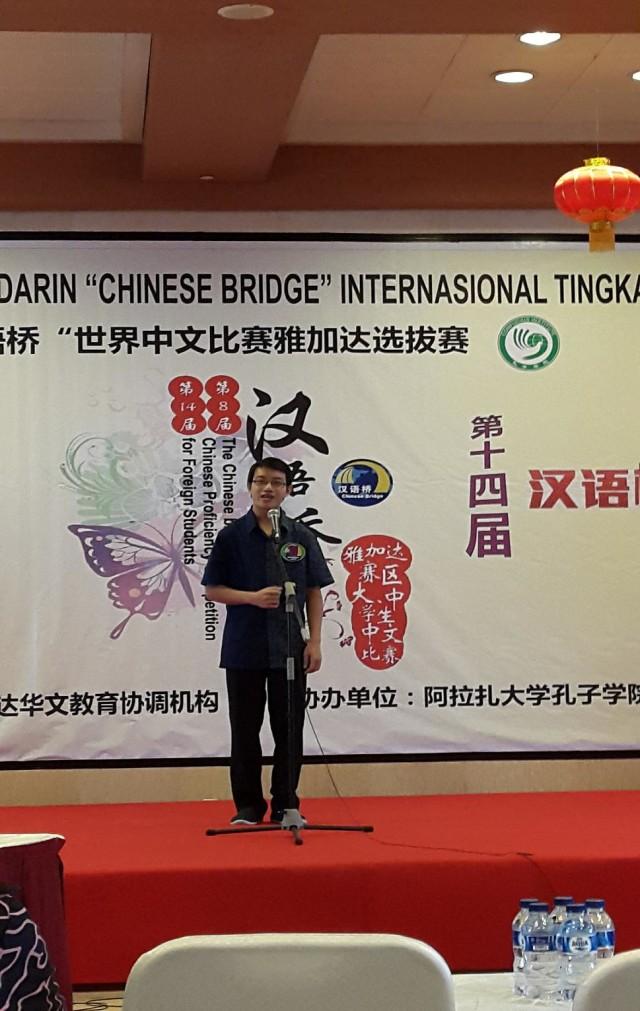 Hanyu Qiao Yajiada Saiqu 10