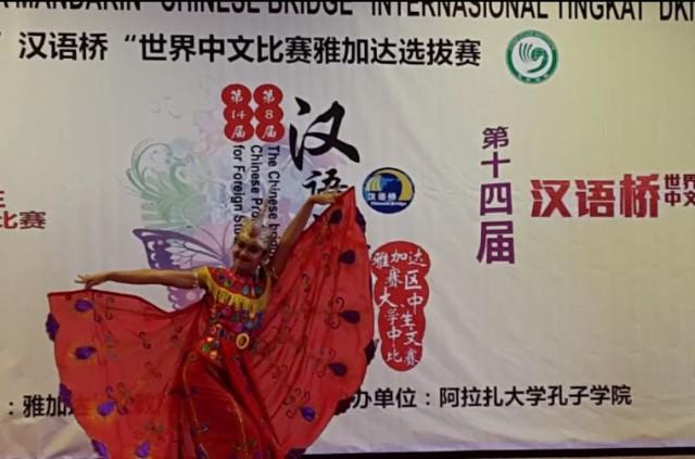 Hanyu Qiao Yajiada Saiqu 11