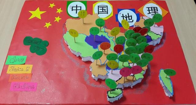 Peta Tiongkok 1