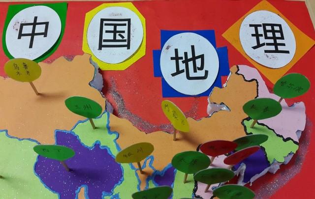 Peta Tiongkok 3