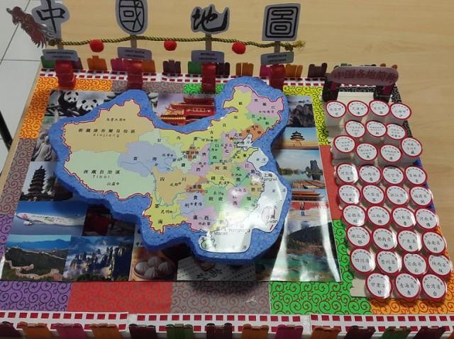 Peta Tiongkok Propinsi 1