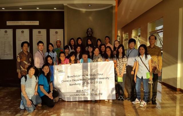 Yayasan Dana Sosial Priangan 1
