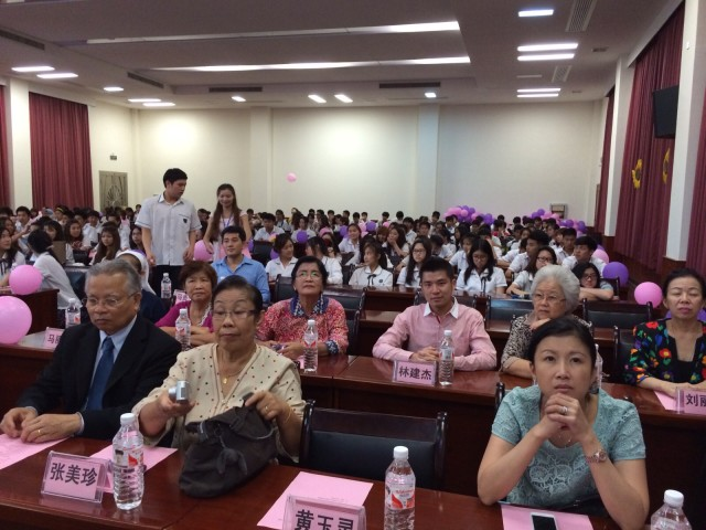 2014年亚洲华校校长广西培训班 6