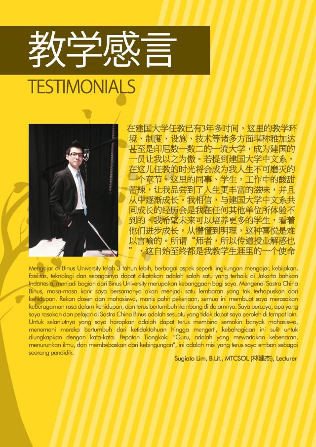 Lecturer Testimonial 1