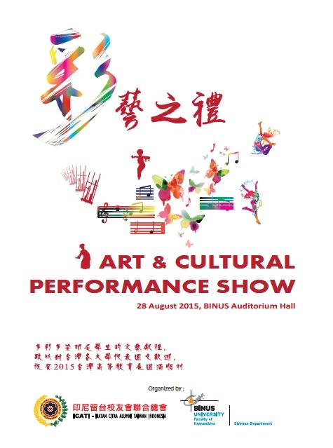Art & Cultural Performance Show
