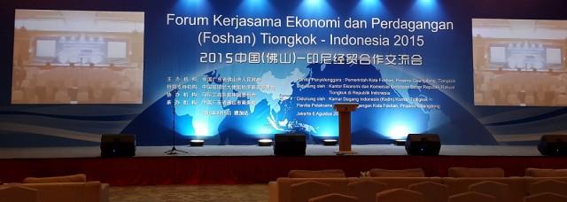 Forum Ekonomi dan Perdagangan Tiongkok (Foshan) - Indonesia 2015 - 2