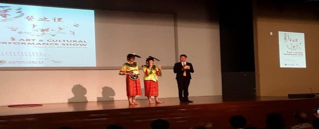 Tarian Ondel Ondel ICATI dan MC BINUS (Sugiato Lim Laoshi)