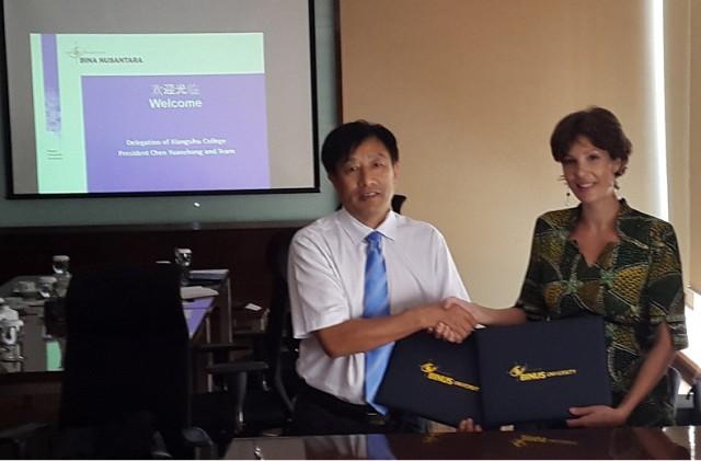 Xiangsihu College 2