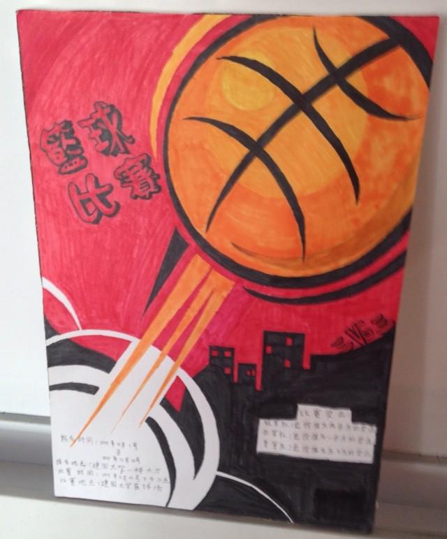 Poster Bahasa Mandarin Alsut 3