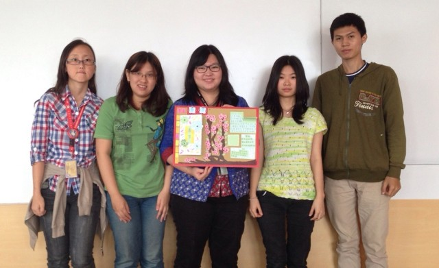 Poster Bahasa Mandarin Alsut 7