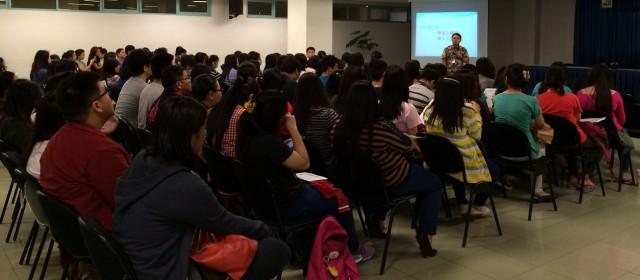 Seminar Filosofi Tradisional Tiongkok oleh Herwi laoshi-4