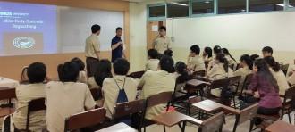 Desember 2015 Trial Class BINUS University Sastra China