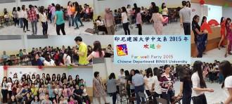 KEMERIAHAN ACARA FAREWELL PARTY SASTRA CHINA BINUS UNIVERSITY 2015