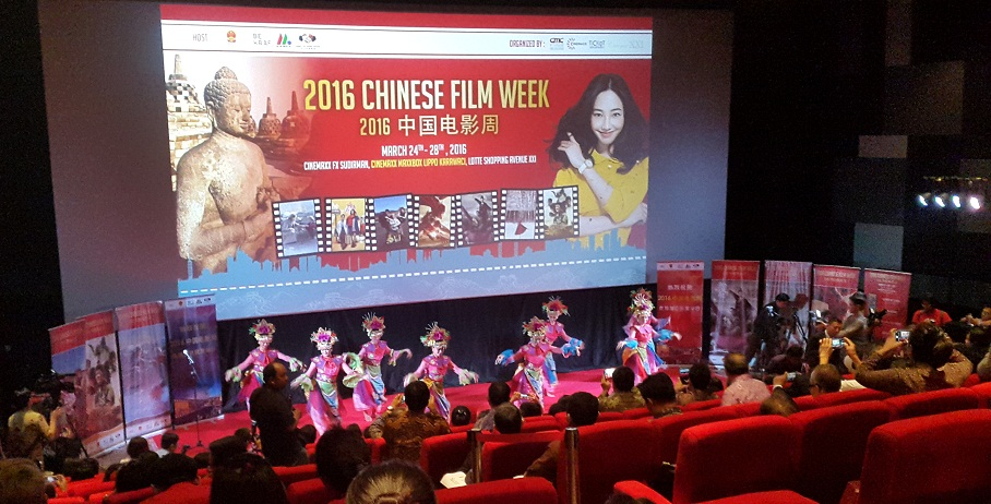 Chinese Film Week 2016-4