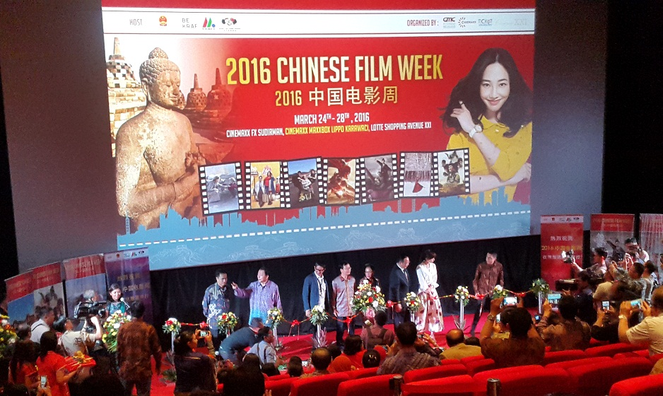 Chinese Film Week 2016-6