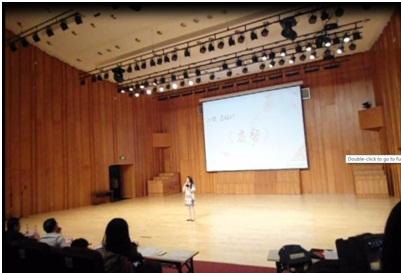 厦门大学2014汉语言文字应用能力系列大赛.名篇经典诵读大赛
