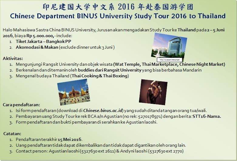 Pengumuman Study Tour Thailand 2016