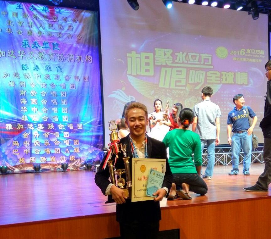Shuilifang 2016-1