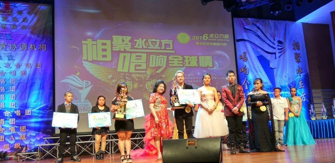Shuilifang 2016-2