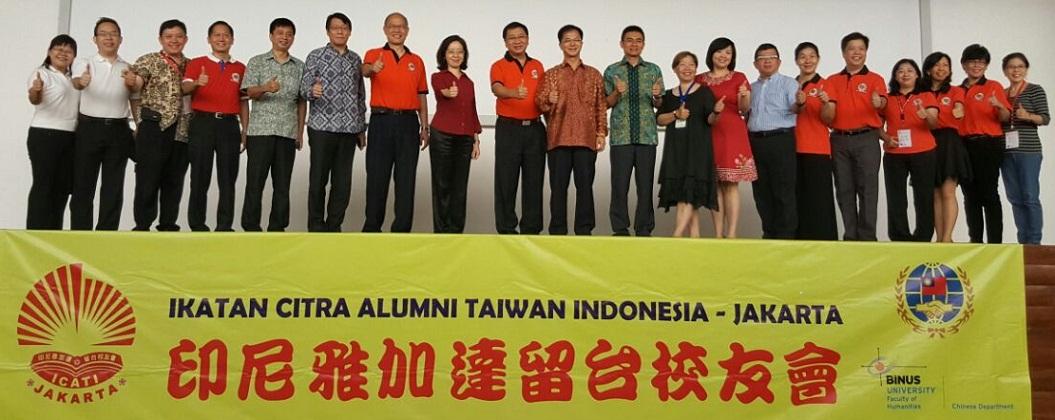 Pelatihan Guru Bahasa Mandarin 2016-Pembukaan 1