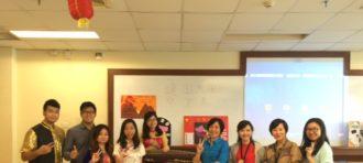 Penutupan Pelatihan Guru Bahasa Mandarin Jabodetabek Tahun 2016 – 2016年汉语教师培训圆满结束