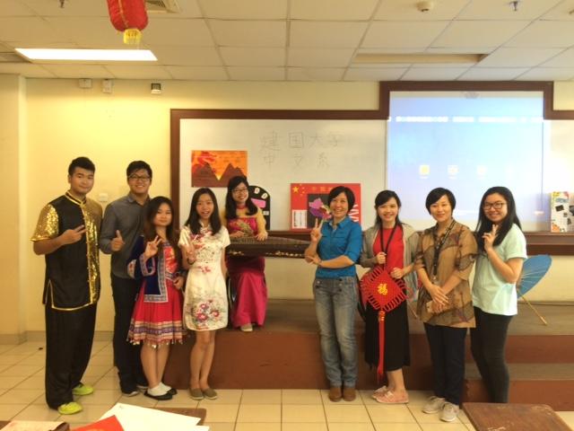 "Sastra China dan Binus TV On Screen ""Mooncake Festival"""