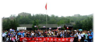 Summer Camp Beijing Yang Tidak Terlupakan