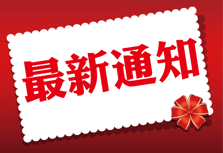 孔子学院奖学金申请办法(2018 年)