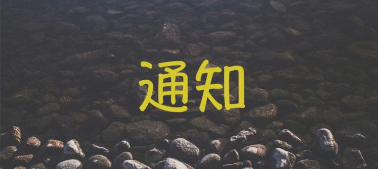 Pengalaman Berharga dalam lomba Hanyu Qiao 2017