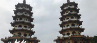 Study Abroad ke Chengshiu University