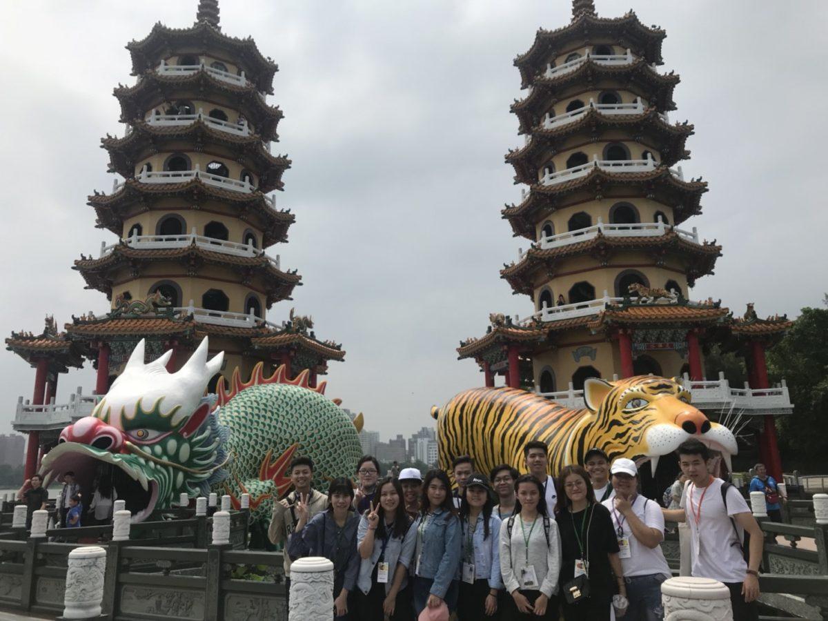 Tempat Wisata di Kaohsiung, Taiwan