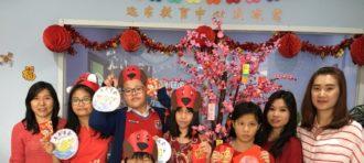 Internship: Learn With Fun Mandarin