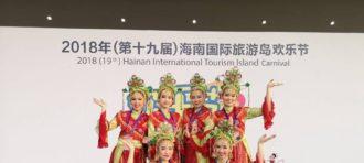 """Ikutilah Kompetisi """"Star of Chinese 2018"""" Tingkat Mahasiswa Indonesia"""