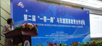 Hainan International Tourism Island Carnival, China-Asean University Students Culture Week