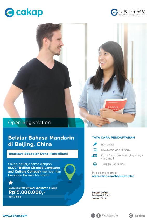 Beasiswa Bahasa Mandarin dari Cakap