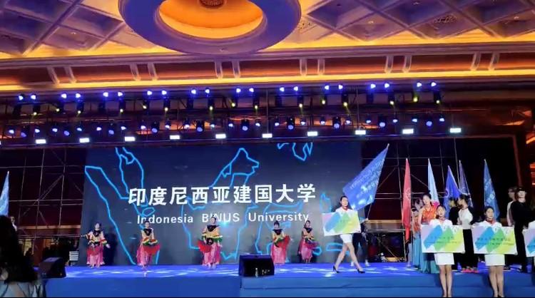 第二届中国–东盟大学生文化周开幕式
